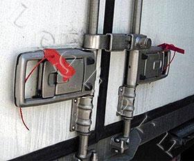 sigilli di sicurezza regolabili
